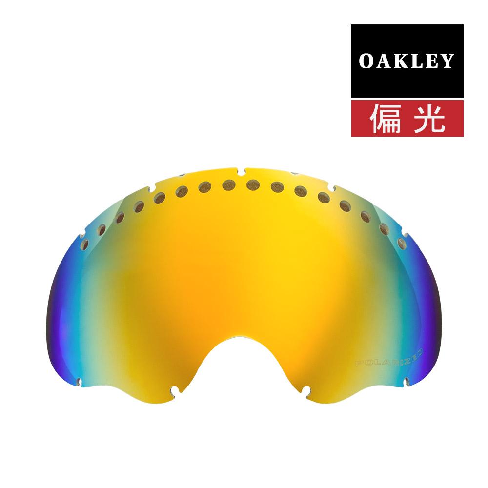 訳あり アウトレット オークリー エーフレーム1.0 ゴーグル 交換レンズ 偏光 o01-044 OAKLEY A FRAME1.0 スノーゴーグル FIRE IRIDIUM POLARIZED