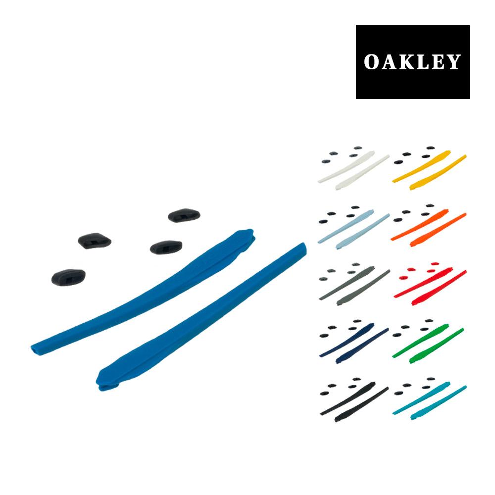 最大2000円OFFクーポン配布中 オークリー アクセサリー ソック キット OAKLEY FLAK2.0 フラック
