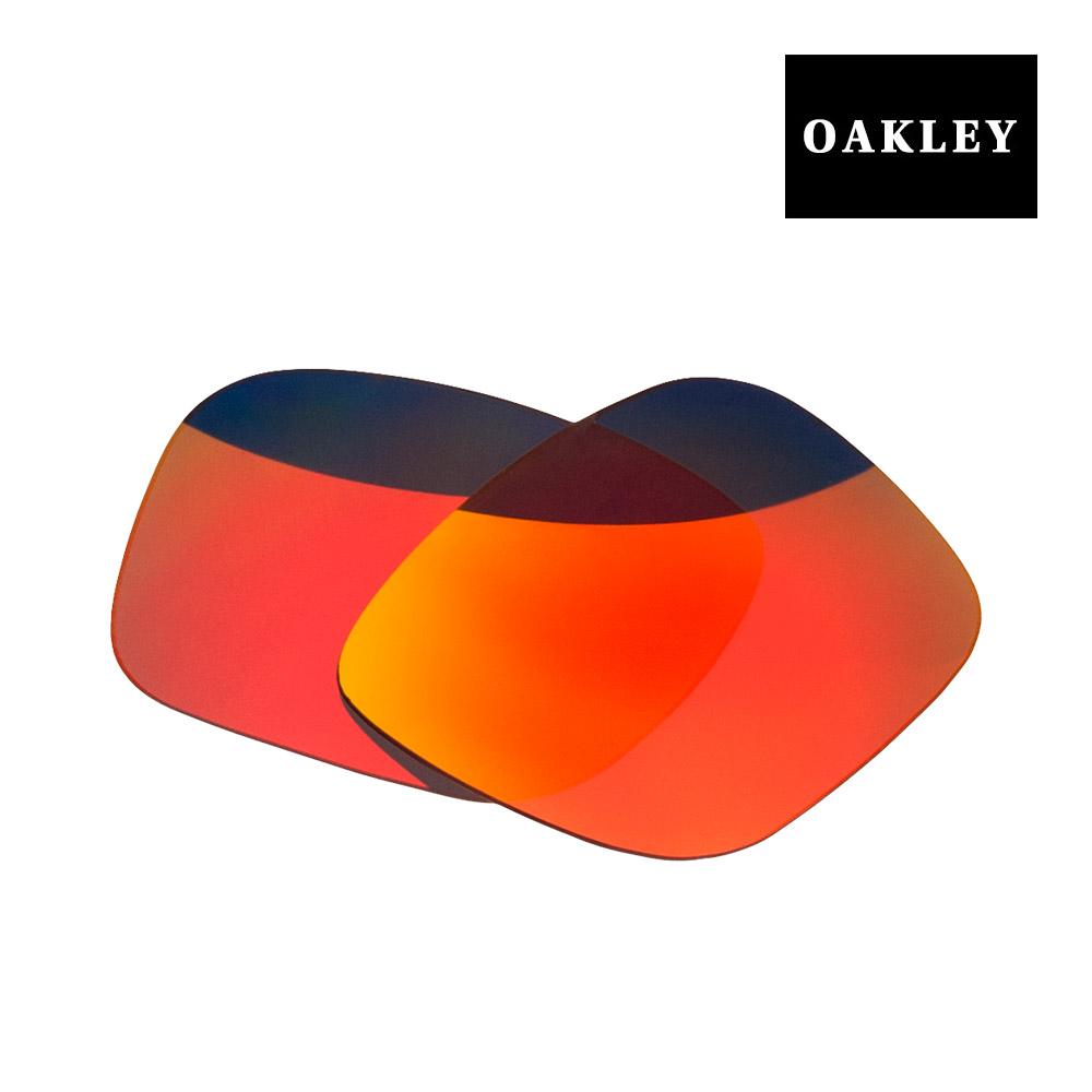 【最大2000円OFFクーポン配布中】 オークリー ホルブルック サングラス 交換レンズ 43-347 OAKLEY HOLBROOK RUBY IRIDIUM