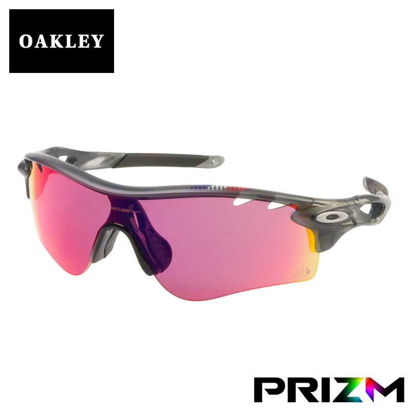 Oakley Radarlock Path >> Prism Oo9181 48 Oakley Radarlock Path Sports Sunglasses Tour De France For The Oakley Radar Lock Pass Standard Fitting Sunglasses Running Road