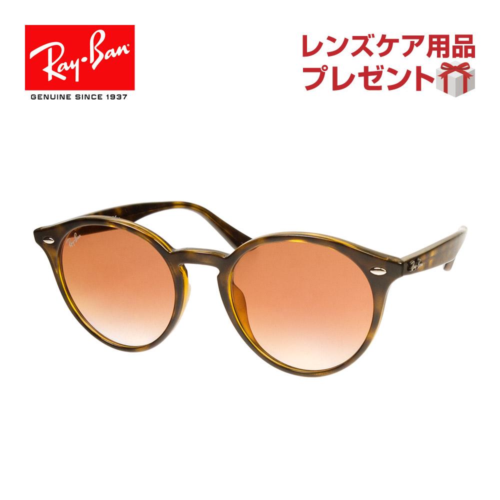 Ray-Ban sunglasses RAYBAN rb2180f 710/v0 49 rb2180f full fitting