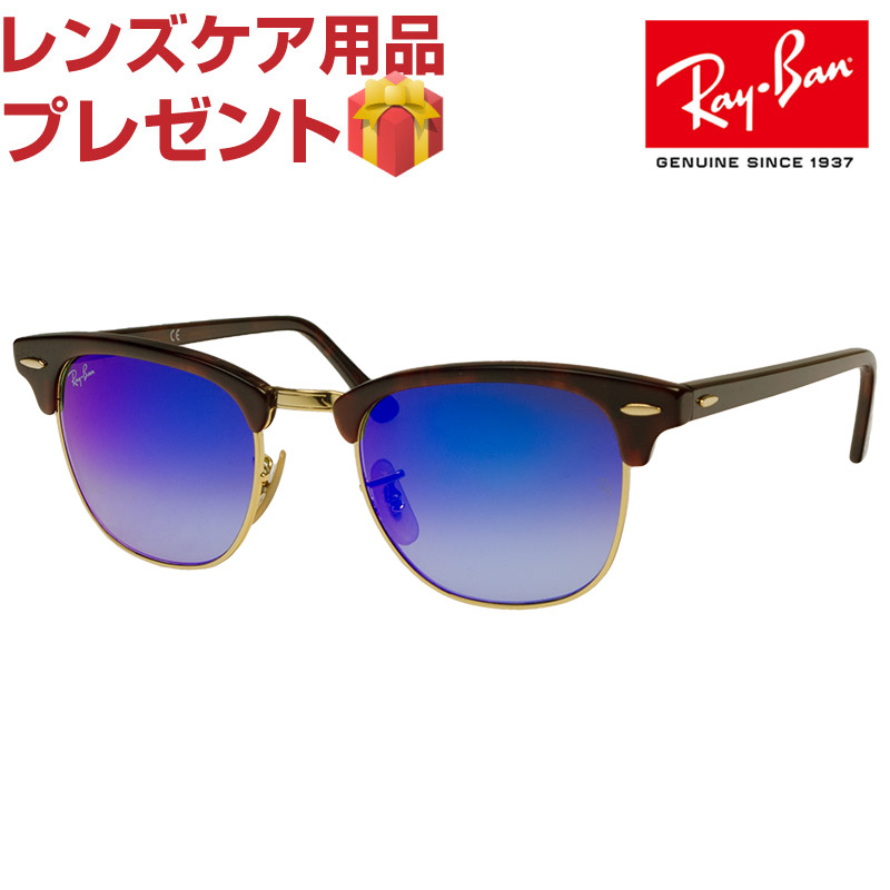 27ae2dece7 OBLIGE  Ray Ban sunglasses RAYBAN rb 3016 990   7 q 49 CLUBMASTER ...