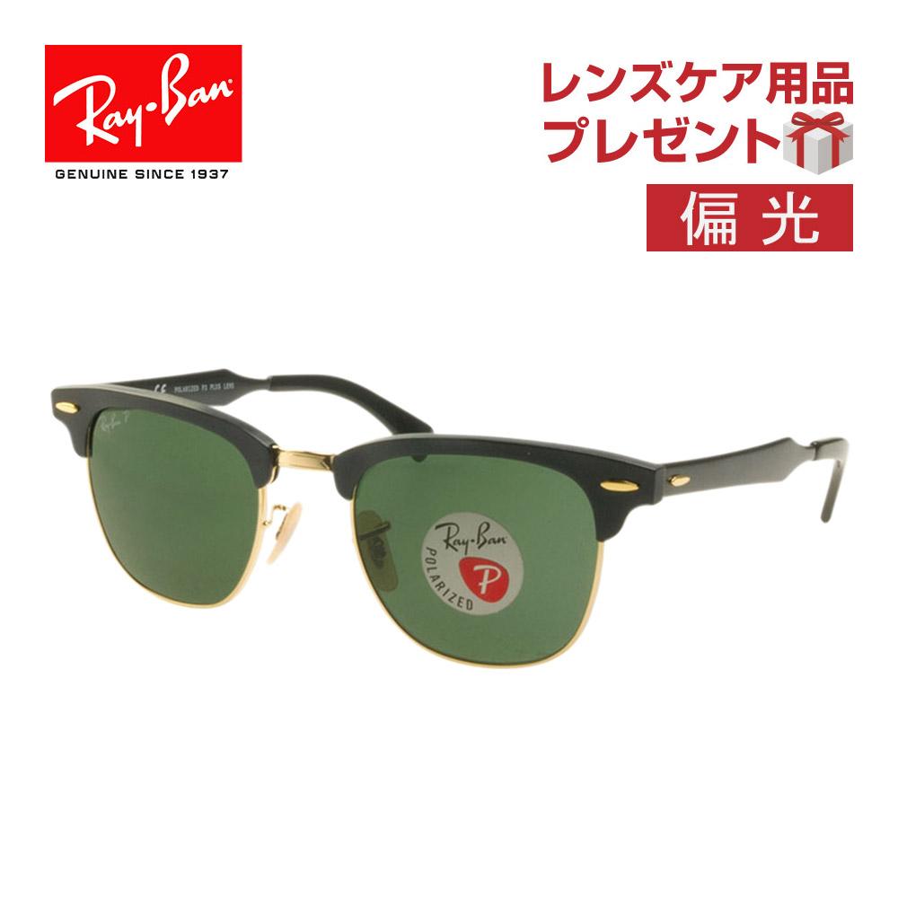 9117bc04a8 Ray-Ban Sunglasses RB3507 136 N5 49 Clubmaster Aluminum  Black Arista