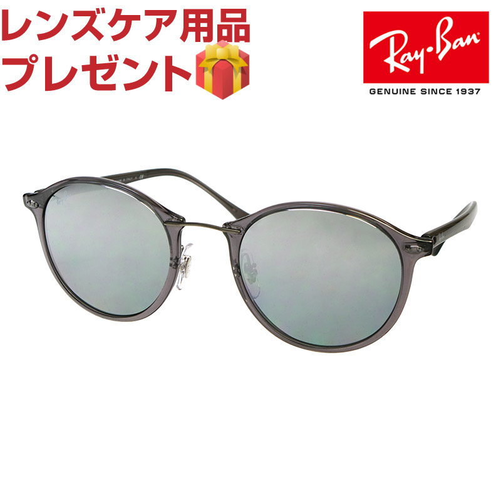 4df3578b16 OBLIGE  Ray-Ban sunglasses RAYBAN rb4242 620088 49 rb4242