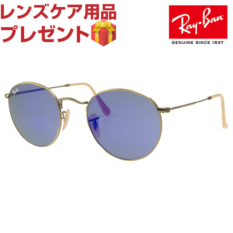 d3aef00978c Ray-Ban Sunglasses RB3447 167 68 50 Round Metal Demiglos Brusched Bronze