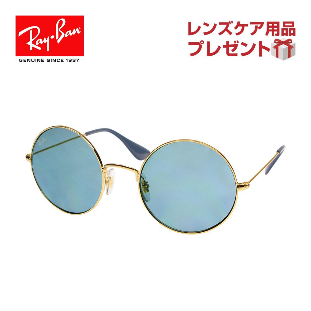 最大2000円OFFクーポン配布中 レイバン サングラス RAYBAN rb3592 001/f7 50 JA-JO ジャジョ