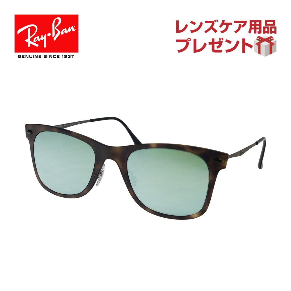 OBLIGE  Ray Ban sunglasses RAYBAN rb4210 624430 50 WAYFARER Wayfarer ... 785f25c79bbe