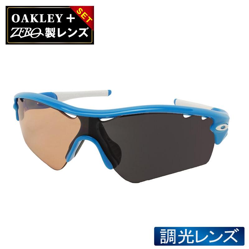 オークリー レーダーパス スタンダードフィット サングラス 調光 09-751 OAKLEY RADAR PATH スポーツサングラス プレゼント選択可