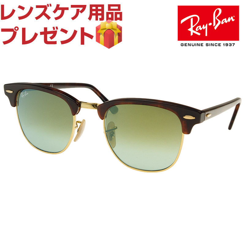 dc5078e43a OBLIGE  Ray-Ban sunglasses RAYBAN rb3016 990 9j 51 CLUBMASTER club ...