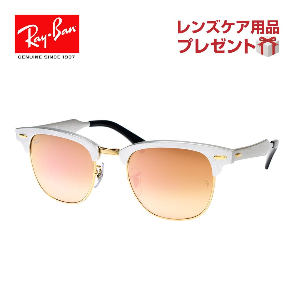 e4f63e14bf OBLIGE  Ray Ban sunglasses RAYBAN rb 3507 137   7 o 51 CLUBMASTER ALUMINUM  Club master aluminum