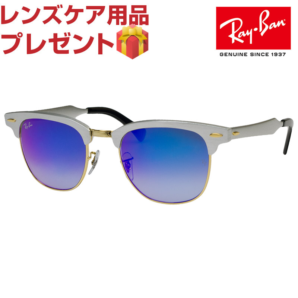 517fff6717 OBLIGE  Ray Ban sunglasses RAYBAN rb 3507 137   7 q 51 CLUBMASTER ALUMINUM  Club master aluminum