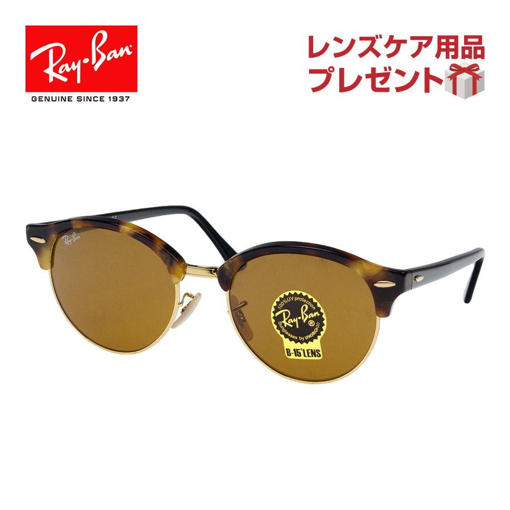 66812c7007c Ray Ban sunglasses RAYBAN rb4246 1160 51 CLUBROUND clove round g-15 XLT