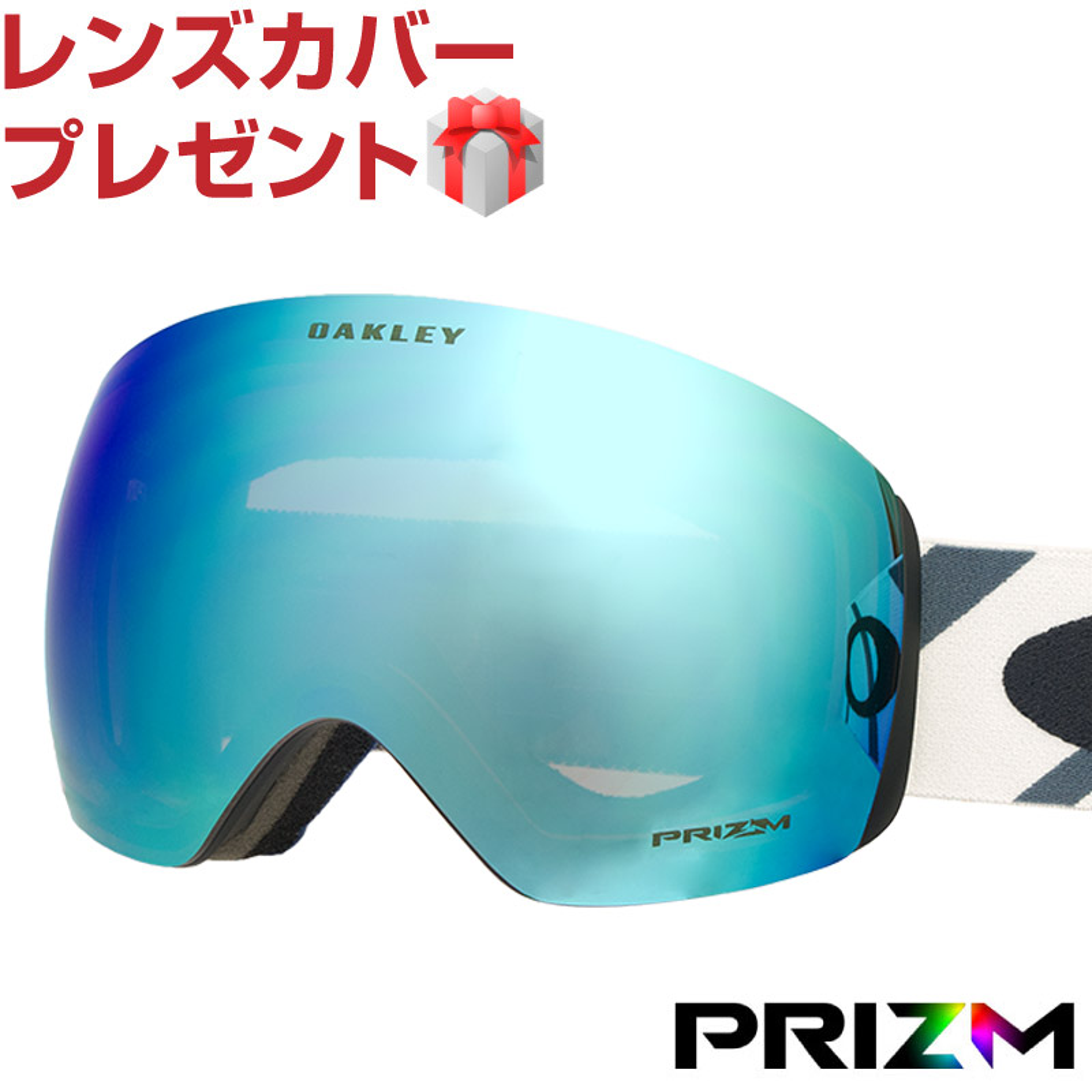 346e2287181 Oakley FLIGHT DECK standard fitting goggles prism oo7050-52 OAKLEY flight  deck snow goggle case present
