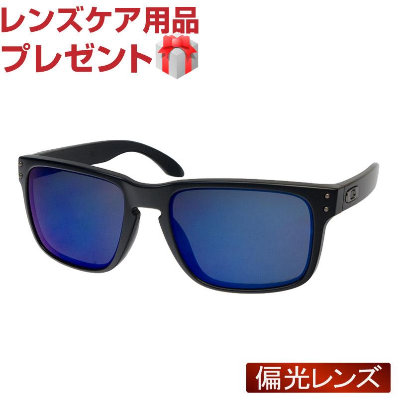 Oakley Sunglasses OAKLEY HOLBROOK Holbrook US fit oo9102-52 polarized lenses 3e5eef1cab