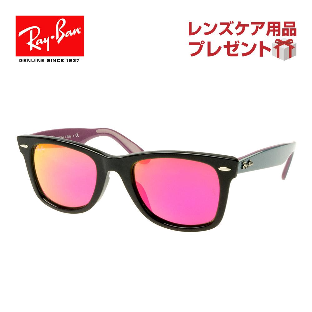 339998dbb20 Ray Ban sunglasses RAYBAN RB2140F11744T 52 ORIGINAL WAYFARER   original  Wayfarer full fit (BLACK GREEN MIRROR FUXIA)