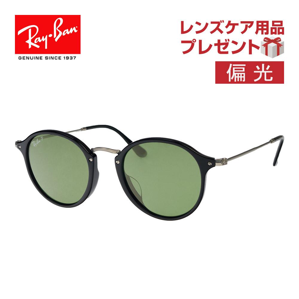 6a6ba57d630 OBLIGE  Ray-Ban sunglasses RAYBAN rb2447f 901 58 52 ROUND FLECK ラウンドフレック polarizing  lens full fitting