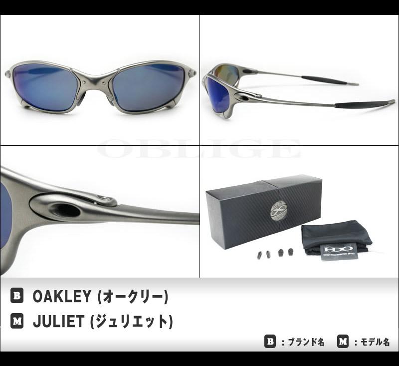 Oakley Sunglasses OAKLEY JULIET Juliet 04-153 polarized lenses