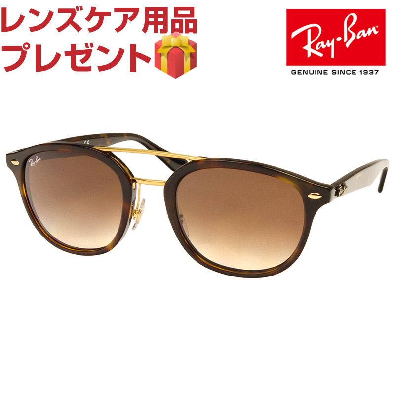 4ad55fdd747 OBLIGE  Ray-Ban sunglasses RAYBAN rb2183 122513 53 rb2183 ...