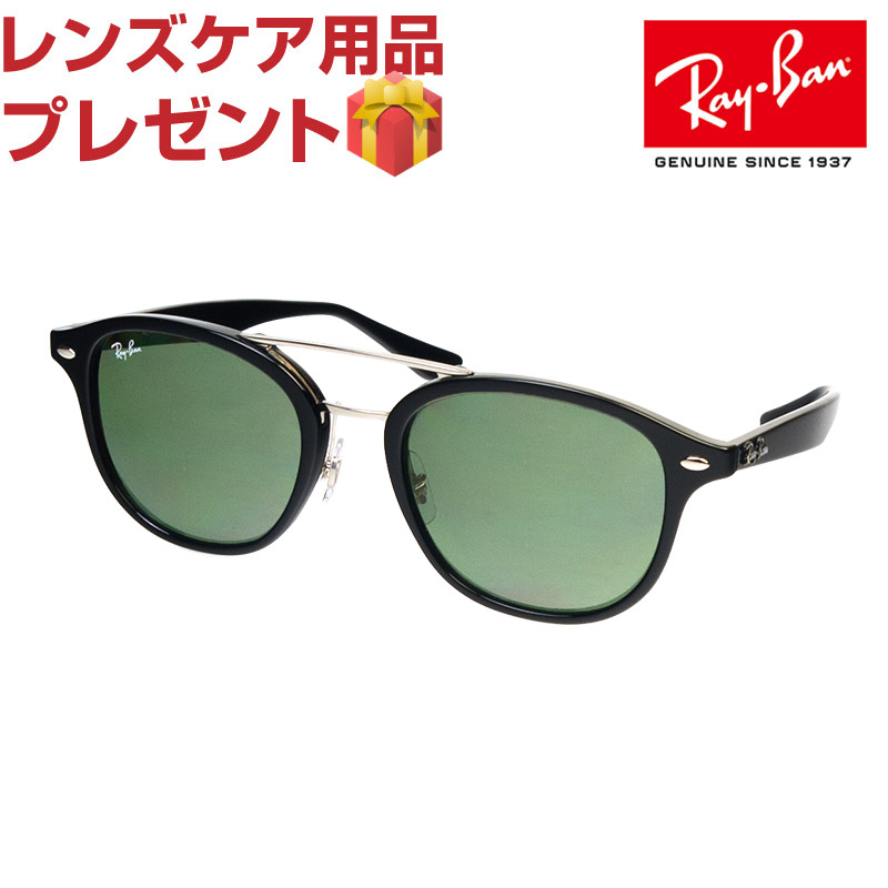 OBLIGE  Sale price Ray-Ban sunglasses RAYBAN rb2183 901 71 53 rb2183 G-15  XLT   Rakuten Global Market 28a1fa64845e