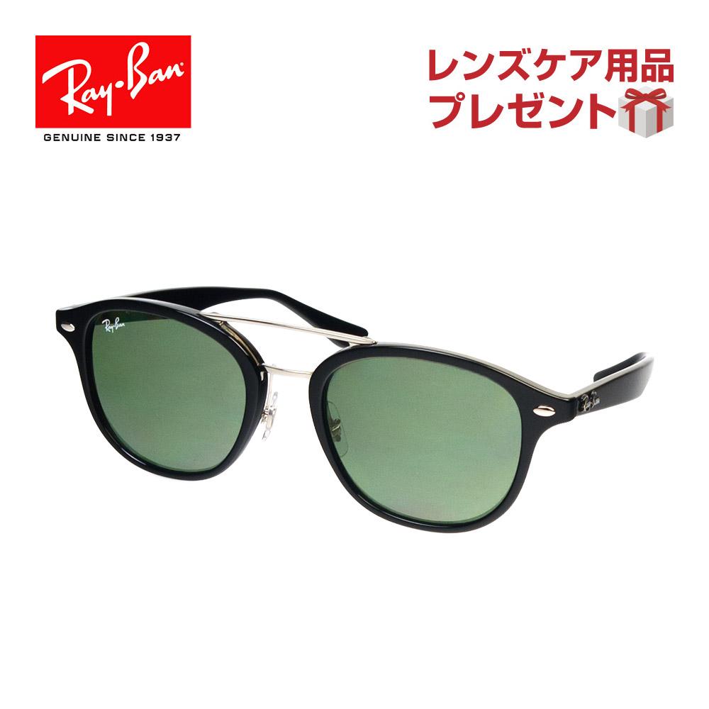 863ec7b1b7 OBLIGE  Sale price Ray-Ban sunglasses RAYBAN rb2183 901 71 53 rb2183 ...