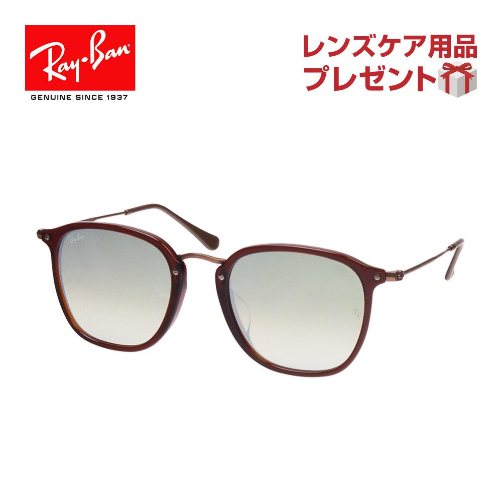 6d397e4694f OBLIGE  Ray-Ban sunglasses RAYBAN rb2448nf 12119u 53 rb2448nf full ...