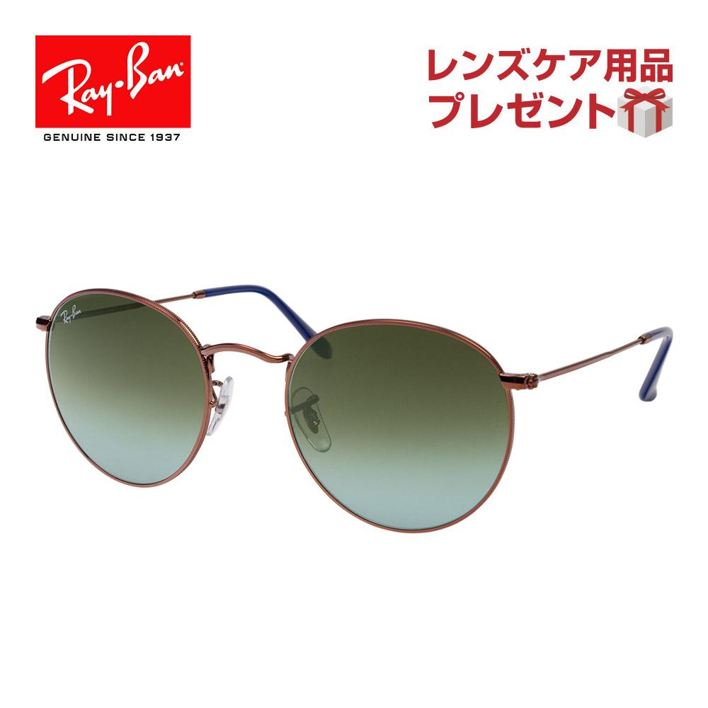 a45abd067d ... australia ray ban sunglasses raban rb3447 900396 53 round metal round  metal 408ba bea60