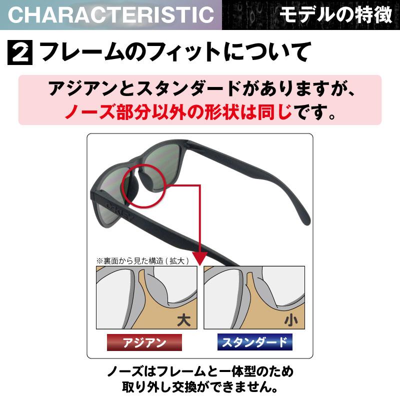 Oakley frog skin horse mackerel Ann fitting sunglasses prism oo9245-7454  OAKLEY FROGSKINS Japan fitting