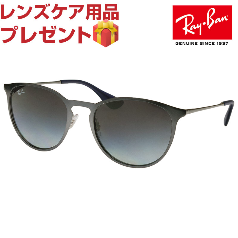 6f68bfef07 Ray-Ban sunglasses RAYBAN rb3539 192 8g 54 ERIKA METAL Erika metal during  the up to 2