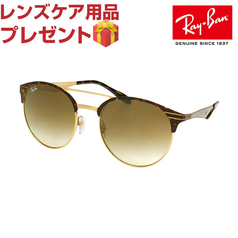 3b37c55a50d OBLIGE  Ray-Ban sunglasses RAYBAN rb3545 900813 54 RB3545
