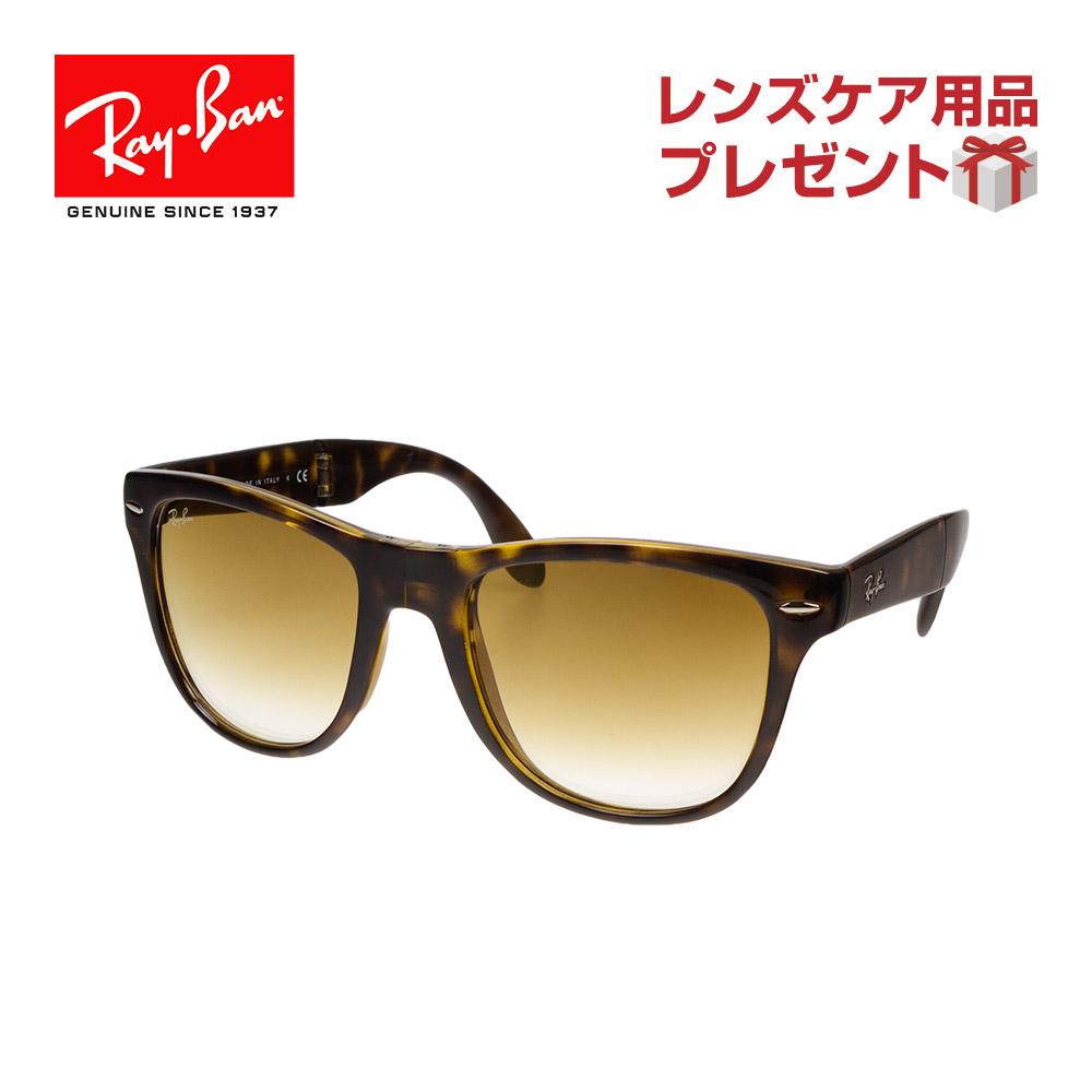 53c890655db Ray Ban sunglasses RAYBAN rb4105 710   51 54 WAYFARER FOLDING Wayfarer  folding