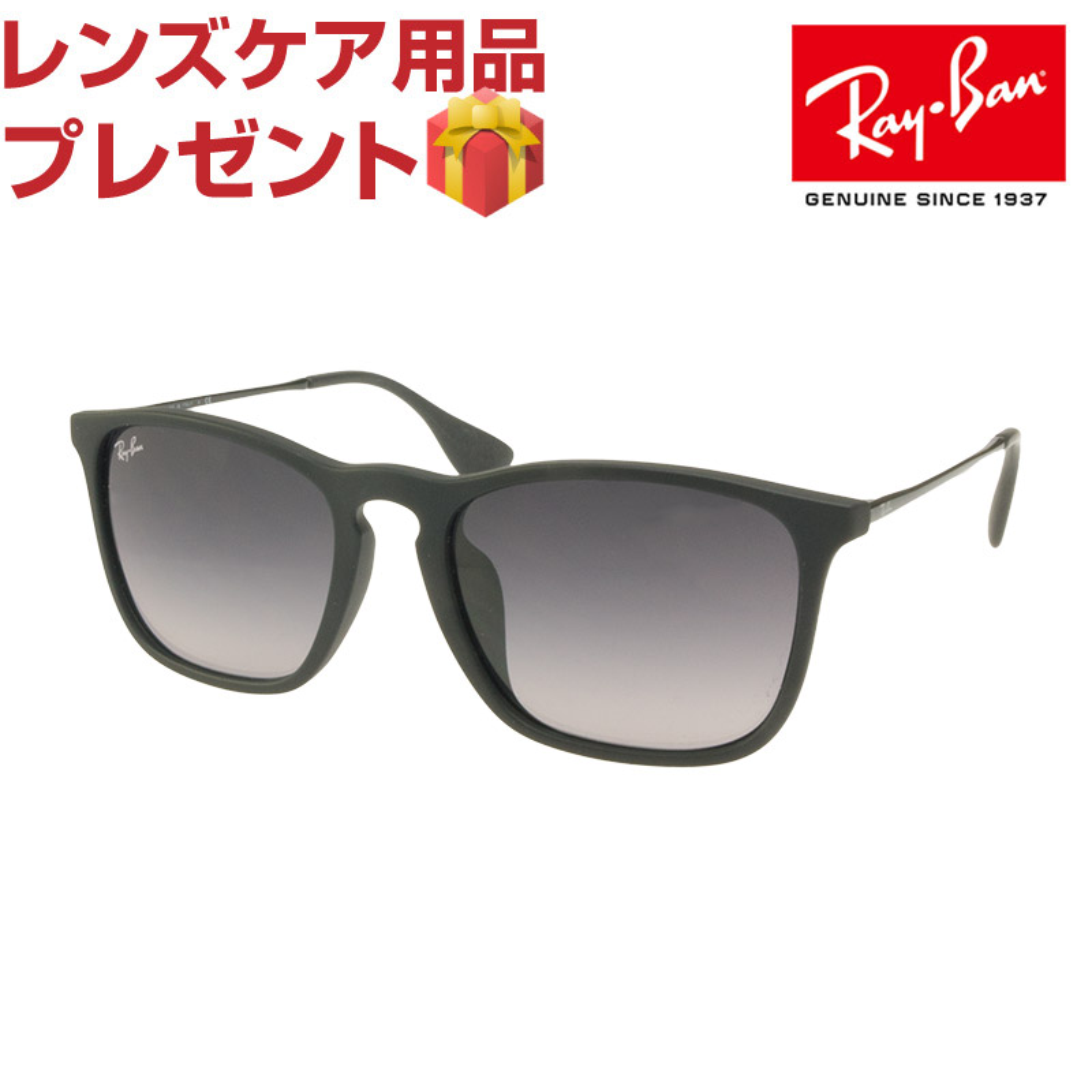 Ray-Ban Sunglasses RB4187F 622/8G 54 Chris Full Fit Nero Gommato,Gray Gradient