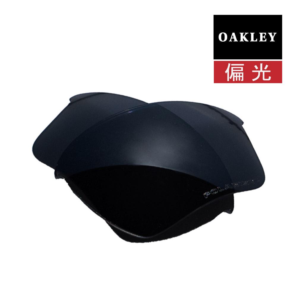 オークリー ハーフジャケット2.0 サングラス 交換レンズ OAKLEY 偏光 交換レンズ 41-755 OAKLEY HALF JACKET2.0 POLARIZED XL スポーツサングラス BLACK IRIDIUM POLARIZED, タチカワシ:66d4e052 --- sunward.msk.ru