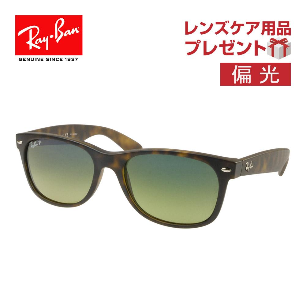 07feb881b3 OBLIGE  Ray-Ban Sunglasses RB2132 894 76 55 New Wayfarer Matte Havana