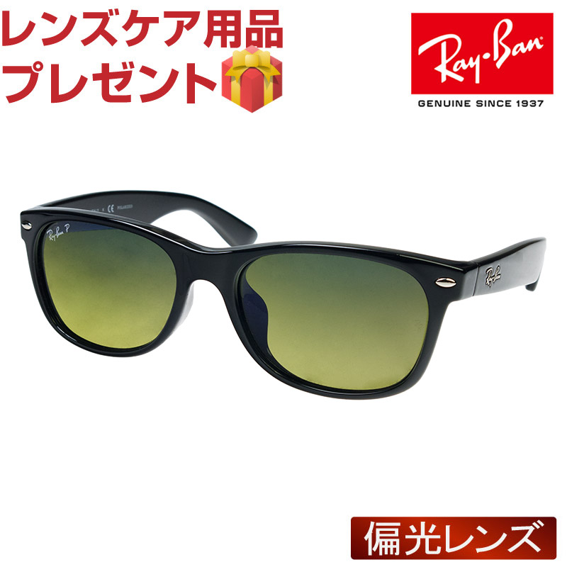 f0fb53b7ae OBLIGE  Ray-Ban Sunglasses RB2132F 901 76 55 New Wayfarer Full Fit Black