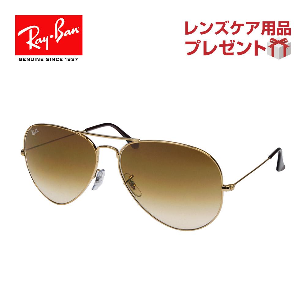 79b3e25edf4 Ray Ban sunglasses RAYBAN rb3025 001   51 55 AVIATOR LARGE METAL Aviator  large metal