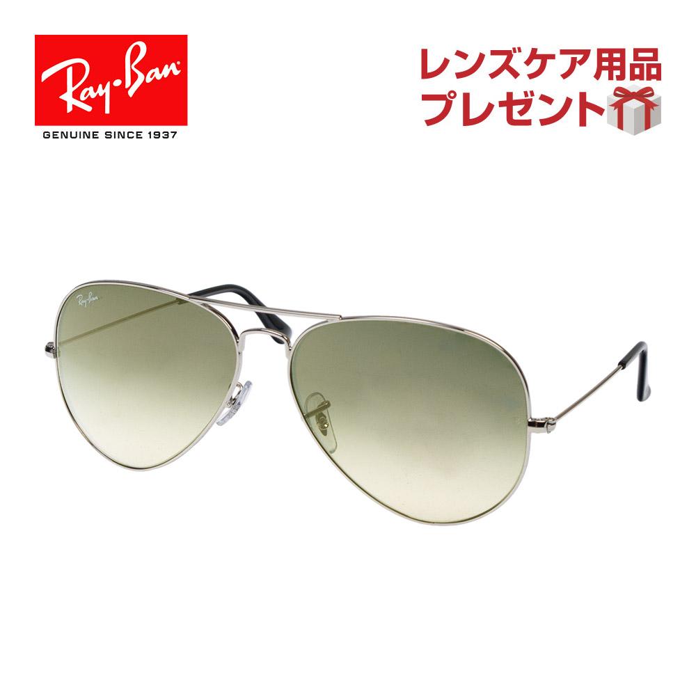c5675af2e54 OBLIGE  Ray Ban sunglasses RAYBAN rb3025 003   32 55 AVIATOR LARGE METAL  Aviator large metal