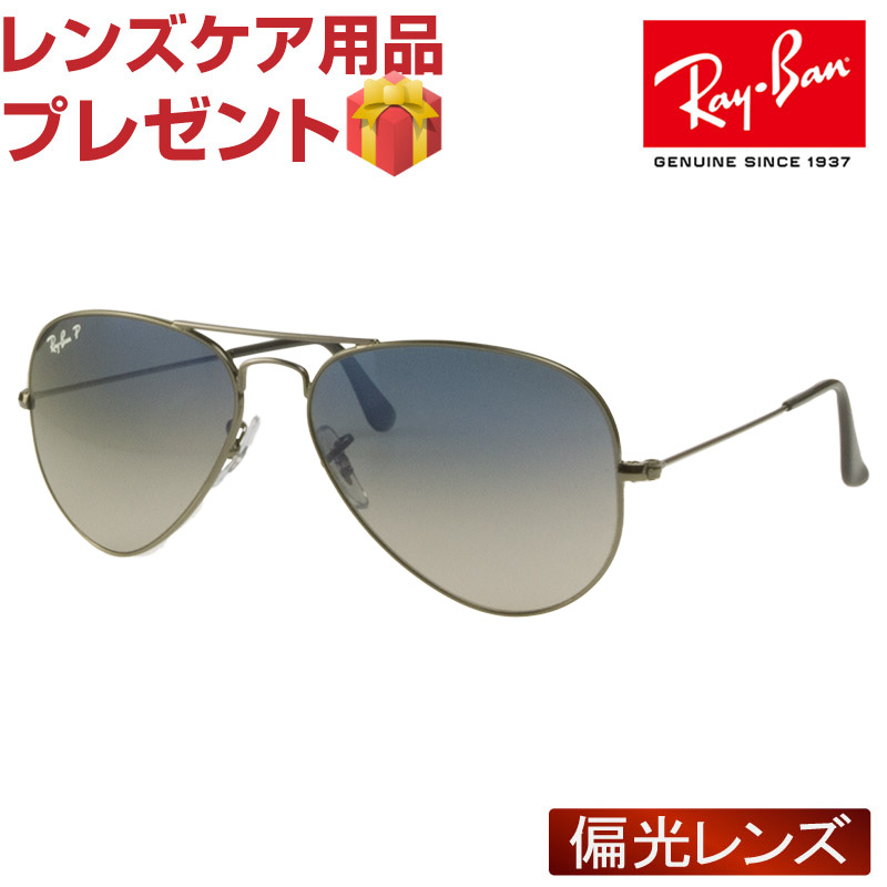 96c9a6568d OBLIGE  Ray-Ban Sunglasses RB3025 004 78 55 Aviator Large Metal  Gunmetal