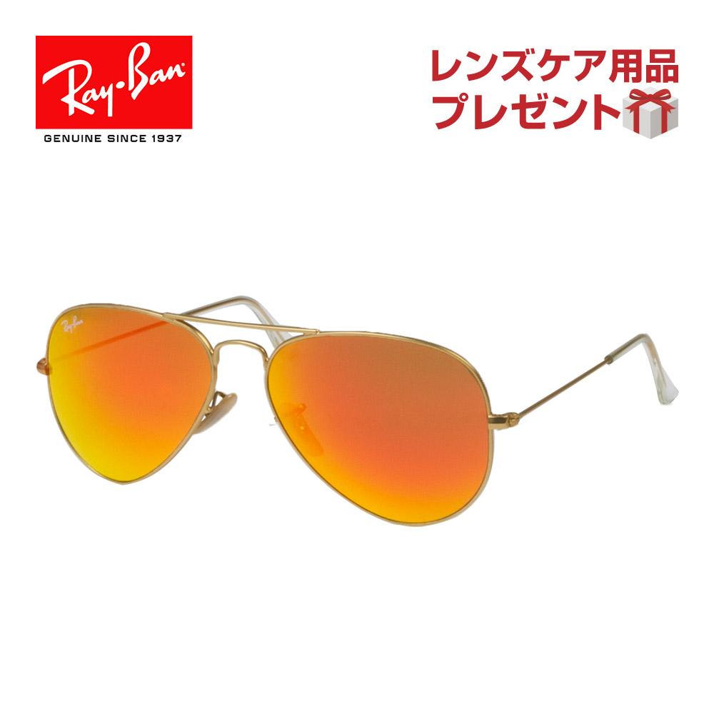6186977d610 Ray Ban sunglasses RAYBAN RB3025 112   69 55 AVIATOR LARGE METAL   Aviator  large metal (ORANGE MATTE MIRROR BROWN GOLD CRYSTAL)