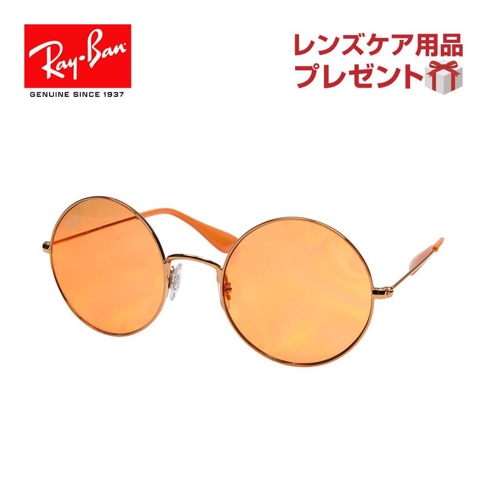 最大2000円OFFクーポン配布中 レイバン サングラス RAYBAN rb3592 9035c6 55 JA-JO ジャジョ