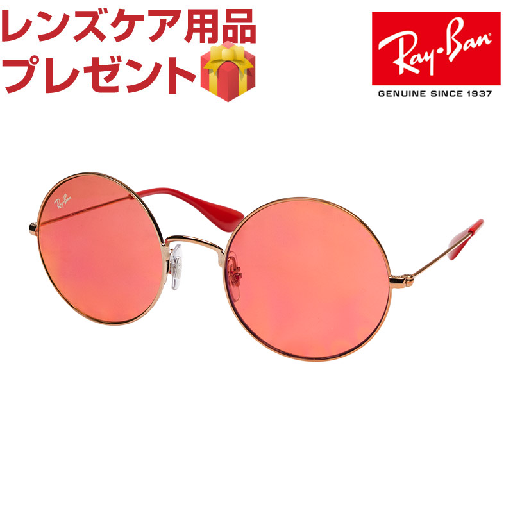 b639d9dba0 switzerland sale price ray ban sunglasses rayban rb3592 9035c8 55 ja jo  c89aa f4552