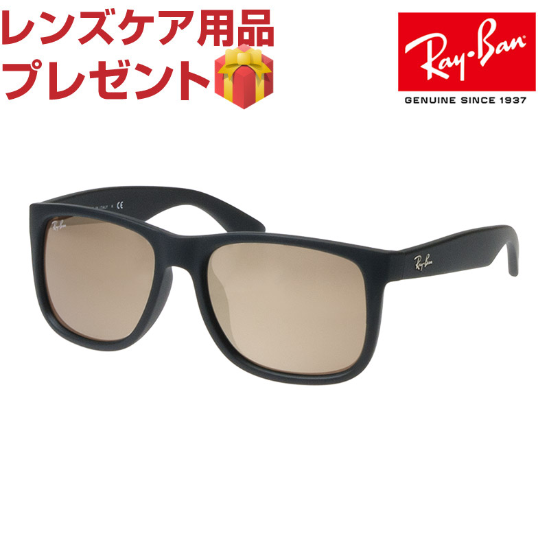 b94258535dd Coupons and reviews. Ray Ban sunglasses RAYBAN RB4165F622 5A 55 JUSTIN    Justin full fit (RUBBER BLACK LIGHT BROWN MIRROR GOLD)