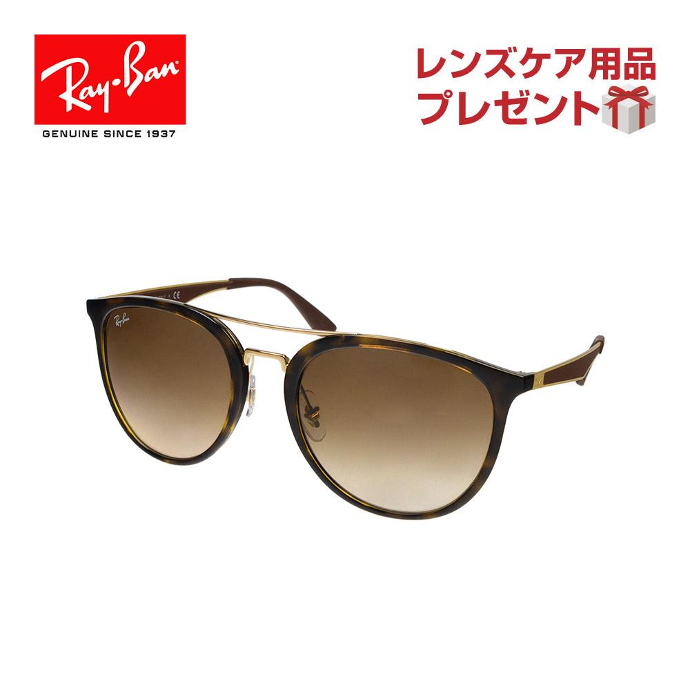 最大2000円OFFクーポン配布中 レイバン サングラス RAYBAN rb4285 710/13 55 rb4285