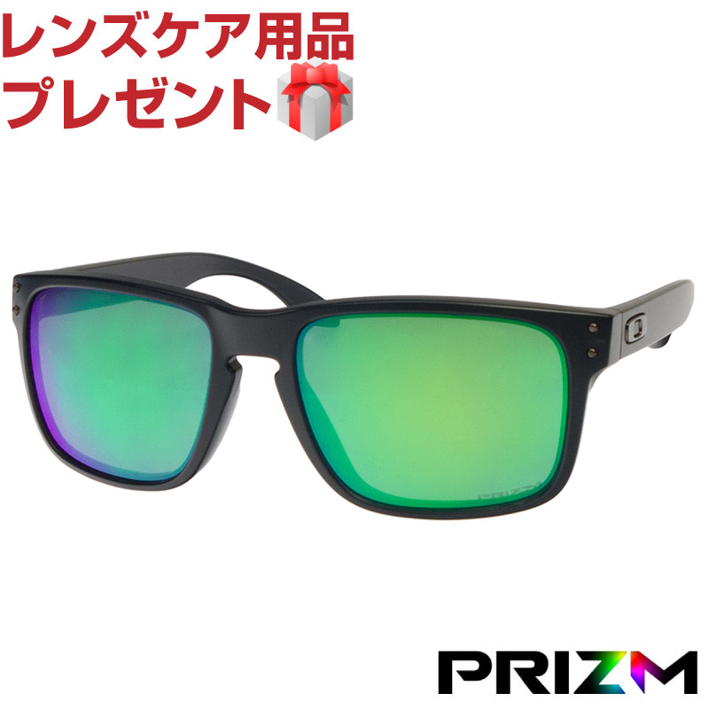 b6449974f1577 Oakley Holbrooke horse mackerel Ann fitting sunglasses prism oo9244-2956  OAKLEY HOLBROOK Japan fitting present choice is possible