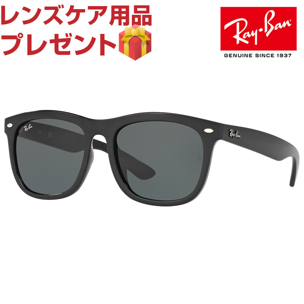 Ray Ban sunglasses RAYBAN rb4260d601/71 57 rb4260d