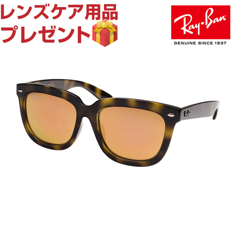 Ray Ban sunglasses RAYBAN rb4262d710/2y 57 rb4262d