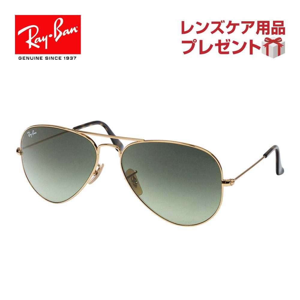 f902fc5f9153b Ray-Ban sunglasses RAYBAN rb3025 181 71 58 AVIATOR LARGE METAL アヴィエーターラージメタル