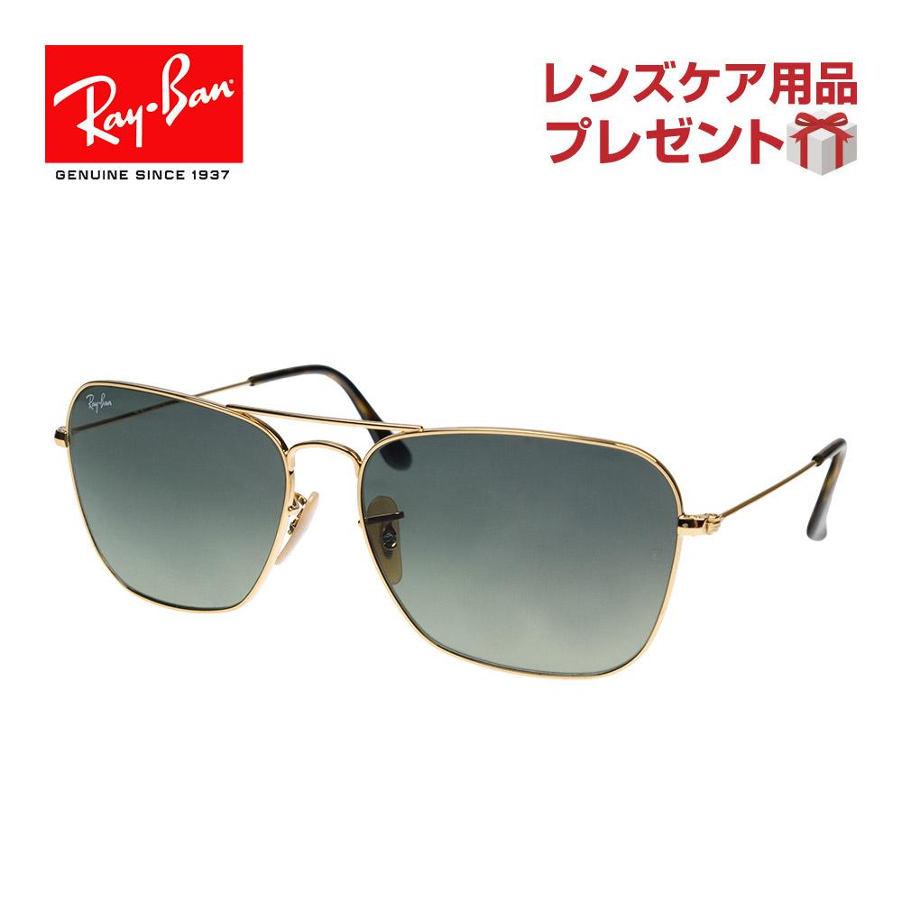 c24277e8bab OBLIGE  Ray-Ban sunglasses RAYBAN rb3136 181 71 58 CARAVAN caravan ...