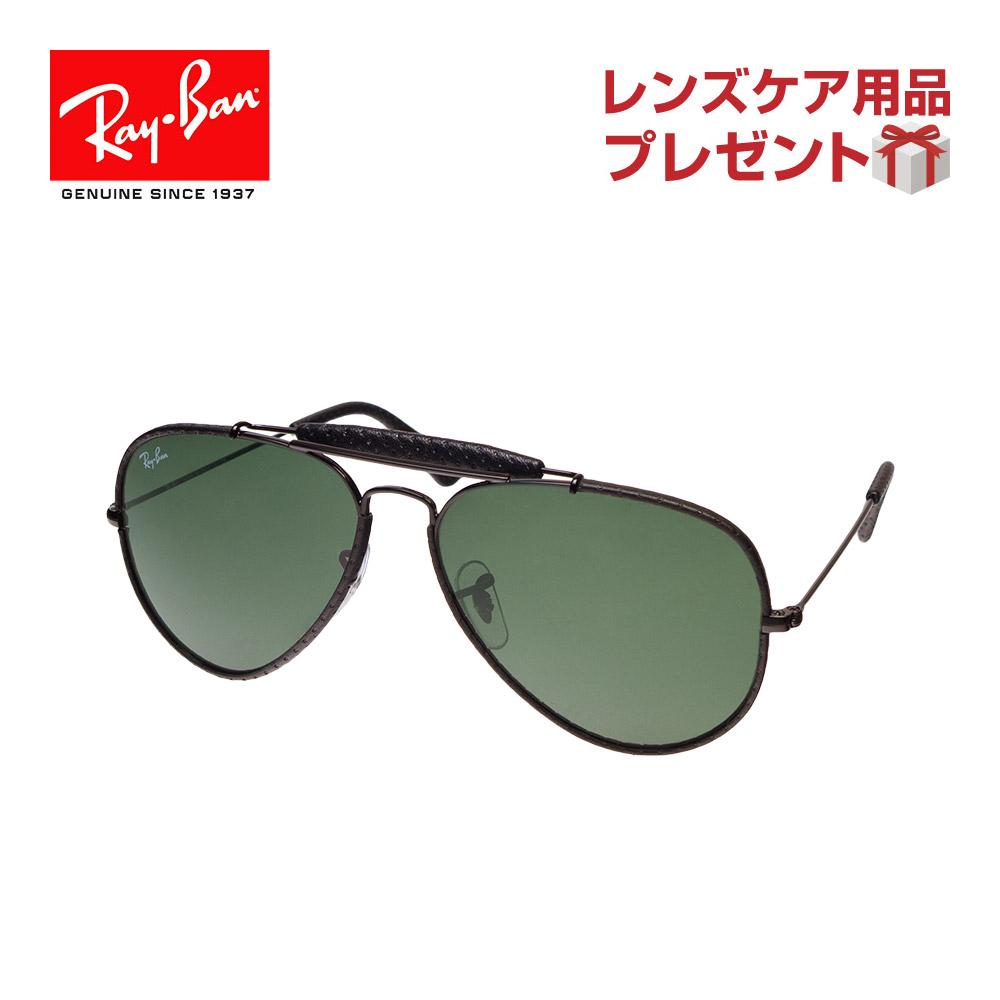 1de63a2d9c OBLIGE  Ray-Ban sunglasses RAYBAN rb3422q 9040 58 AVIATOR CRAFT ...