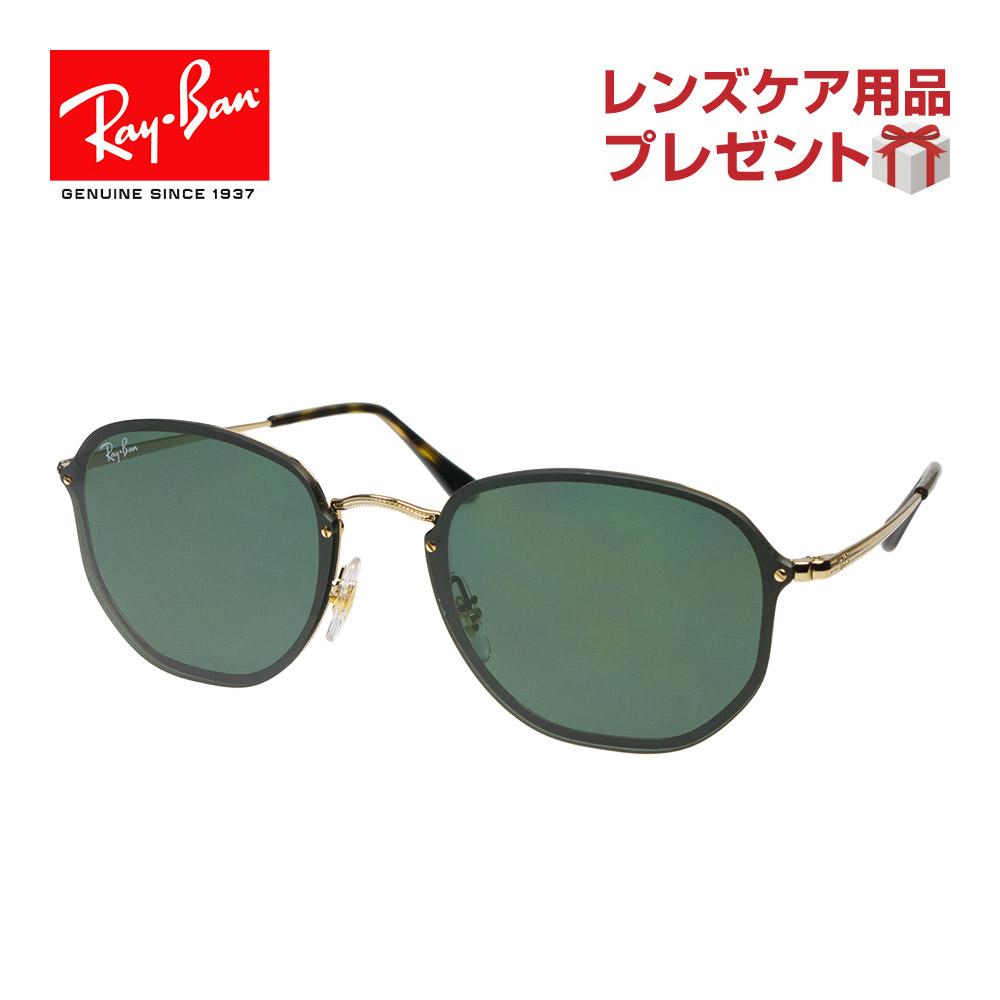 OBLIGE  Ray-Ban sunglasses RAYBAN rb3579n 001 71 58 rb3579n ... eb6cdbb9cf