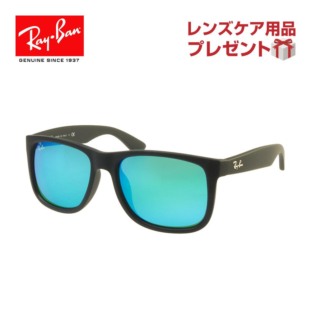 Ray Ban sunglasses RAYBAN rb4165f622/55 58 JUSTIN Justin full fit